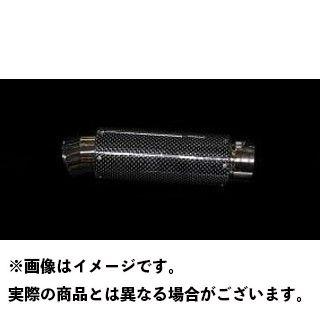 HOT LAP マジェスティC マフラー本体 GUN FINGER ver.1(アップタイプ) カーボン