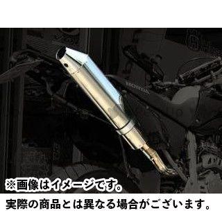 【エントリーで最大P21倍】HOT LAP DR-Z400S DR-Z400SM マフラー本体 M-2スリップオンマフラー ホットラップ