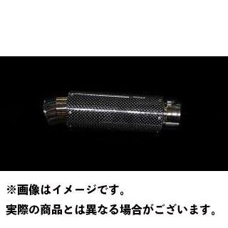 HOT LAP マジェスティC マフラー本体 GUN FINGER ver.2(アップタイプ) 材質:カーボン ホットラップ