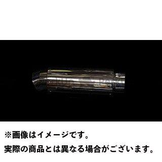 HOT LAP フォルツァZ マフラー本体 GUN FINGER ver.2(アップタイプ) キャタライザー対応 材質:ステンレス ホットラップ
