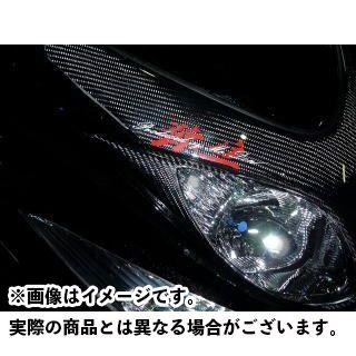 ヤヨイ TMAX500 ドレスアップ・カバー ライトガーニッシュタイプ1 シルバーカーボン 弥生