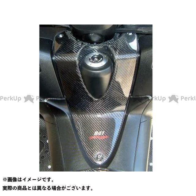 ヤヨイ TMAX500 ドレスアップ・カバー センタカバー 素材:カーボン 弥生