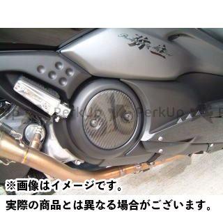 【エントリーで更にP5倍】ヤヨイ TMAX500 エンジンカバー関連パーツ クランクケースカバータイプ1 素材:シルバーカーボン 弥生