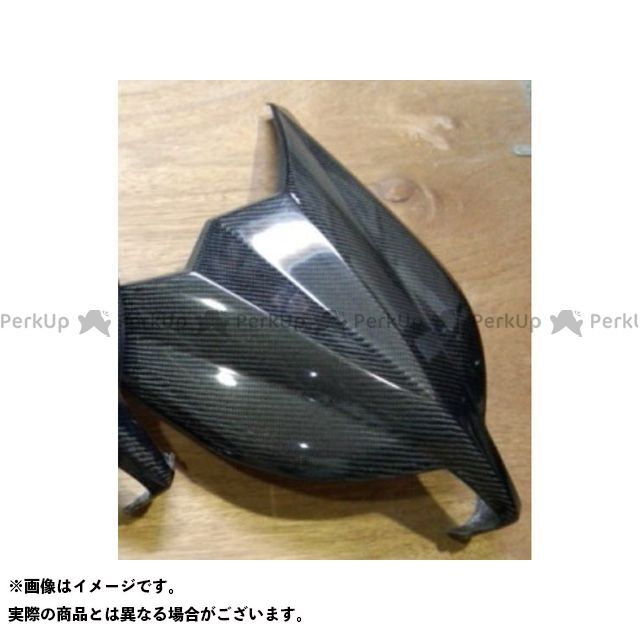 YAYOI 素材:シルバーカーボン TMAX530 フロントフェイス2 弥生 カウル・エアロ