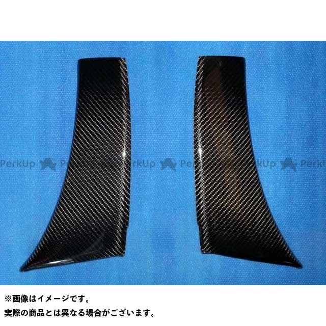 ヤヨイ TMAX530 カウル・エアロ サイドカウル 素材:カーボン 弥生