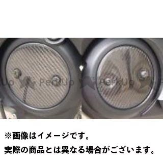 【エントリーで更にP5倍】ヤヨイ TMAX530 エンジンカバー関連パーツ クランクケースカバータイプ1 素材:シルバーカーボン 弥生