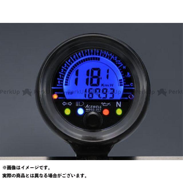 【エントリーで最大P23倍】ACE WELL スピードメーター MD052-353 多機能デジタルメーター エースウェル