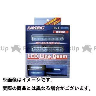 送料無料 RAYBRIG 汎用 ホーン・電飾・オーディオ LD32 LEDアクセサリーランプ(ブルー)