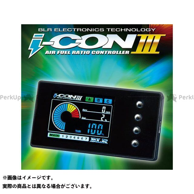 BLUE LIGHTNING RACING GSR400 GSR600 GSR750 CDI・リミッターカット インジェクションコントローラー i-CON III ブルーライトニング