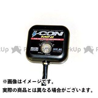 BLUE LIGHTNING RACING アドレスV125 CDI・リミッターカット インジェクションコントローラー i-CON MINI  ブルーライトニング