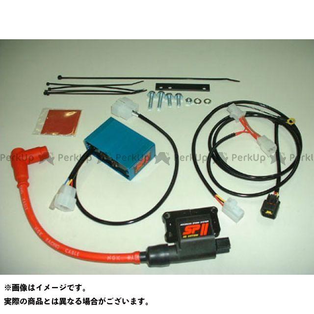 エーエスウオタニ SR400 SR500 CDI・リミッターカット SPIIフルーパワーキット Y.SR400/500-1