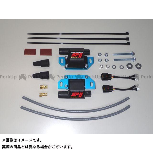 ASウオタニ エーエスウオタニ CDI・リミッターカット 電装品 エーエスウオタニ NSR250R CDI・リミッターカット SPIIハイパワーコイルセット H.NSR250R  ASウオタニ