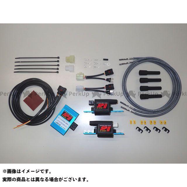 ASウオタニ エーエスウオタニ CDI・リミッターカット 電装品 エーエスウオタニ 汎用 CDI・リミッターカット SPIIパワーコイルキット(汎用) 2P×2/コードセット付/Cタイプアンプ付  ASウオタニ
