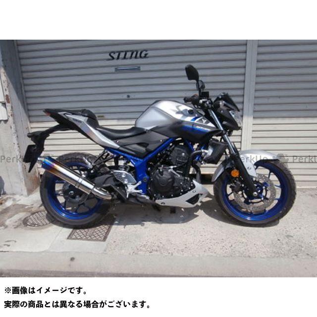 スティングアールアンドディー MT-25 マフラー本体 YAMAHA MT-25用スリップオンマフラー タイプ:陽極酸化チタン スティングR&D
