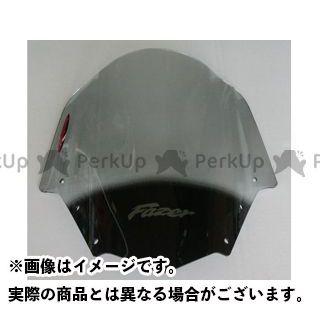 送料無料 Powerbronze FZ1フェザー(FZ-1S) スクリーン関連パーツ エアフロー・スクリーン イリジウムアンバー