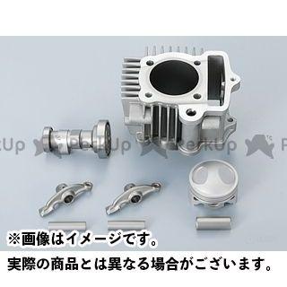 【無料雑誌付き】SHIFTUP モンキー ピストン WPC 12Vモンキー88cc 52mm鍛造ピストンキット HRヘッド(アルミベースガスケット仕様) シフトアップ