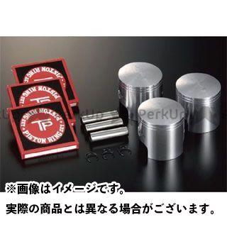 SHIFTUP 500SS MACH ピストン Dreamtimer 0.50 O.S. ピストン単体 シフトアップ