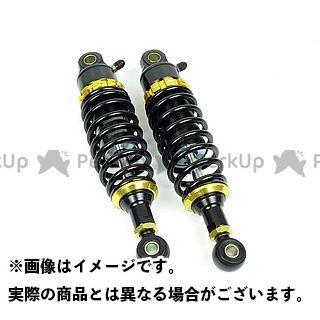 アールエフワイ エリミネーター250 リアサスペンション関連パーツ 窒素ガス封入式ローダウンリアショック カラー:ブラック/ゴールド RFY