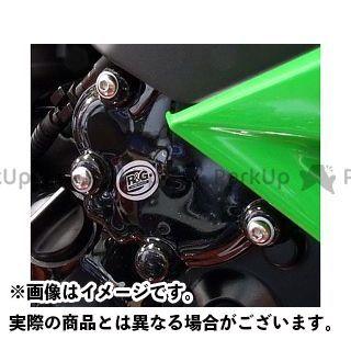 【エントリーで更にP5倍】アールアンドジー ニンジャZX-6R エンジンカバー関連パーツ スターターカバー(右側) R&G