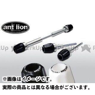 ant lion CB400スーパーフォア(CB400SF) スライダー類 マウントスライダーVer.II カラー:ホワイト アントライオン