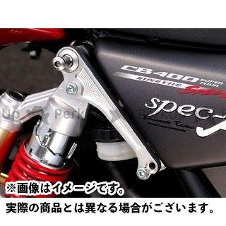 YAMAMOTO RACING ゼファー 車高調整キット ZEPHYR400 SPEC-A 車高調整KIT  ヤマモトレーシング