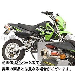 【エントリーで更にP5倍】YAMAMOTO RACING KSR110 マフラー本体 KSR110 RS4-C チタン レース ヤマモトレーシング