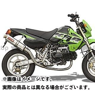 YAMAMOTO RACING KSR110 マフラー本体 KSR110 SUS II.Version アルミ JMCA ヤマモトレーシング
