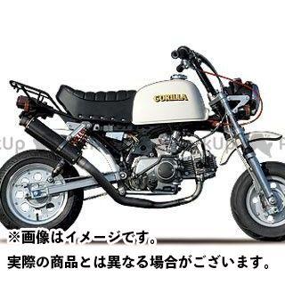 YAMAMOTO RACING ゴリラ モンキー マフラー本体 MONKEY/GORILLA ダウンロング カーボン JMCA ヤマモトレーシング