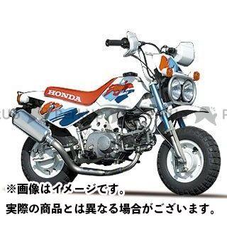 YAMAMOTO RACING ゴリラ モンキー マフラー本体 MONKEY/GORILLA ダウンショート アルミプレス JMCA ヤマモトレーシング