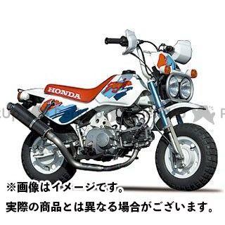 YAMAMOTO RACING ゴリラ モンキー マフラー本体 MONKEY/GORILLA ダウンショート カーボン JMCA
