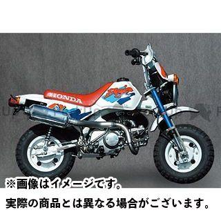 YAMAMOTO RACING ゴリラ モンキー マフラー本体 MONKEY/GORILLA アップショート アルミプレス JMCA ヤマモトレーシング