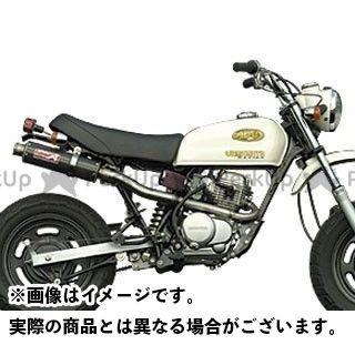 YAMAMOTO RACING エイプ100 エイプ50 マフラー本体 APE50/100 チタンアップ カーボン JMCA ヤマモトレーシング