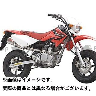 【エントリーで更にP5倍】YAMAMOTO RACING XR100モタード マフラー本体 XR100 ステンレス アップ チタン JMCA ヤマモトレーシング