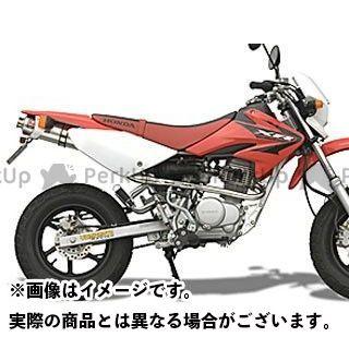 【エントリーで更にP5倍】YAMAMOTO RACING XR100モタード マフラー本体 Spec-A ステンRS4-C100ストリートセット(アルミタイプレース用) ヤマモトレーシング