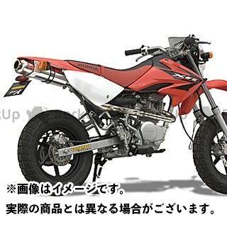 YAMAMOTO RACING XR100モタード マフラー本体 Spec-A RS4-C124(124ccボアアップ専用)
