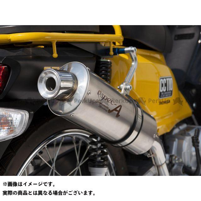 【エントリーで最大P21倍】YAMAMOTO RACING クロスカブ110 マフラー本体 CROSS CUB SUS UP 仕様:オーバル ヤマモトレーシング