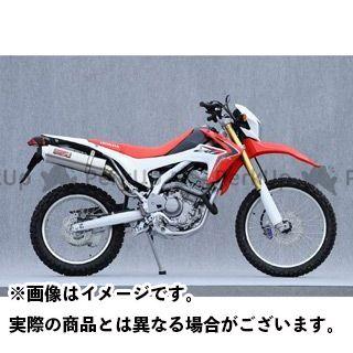 【エントリーで更にP5倍】YAMAMOTO RACING CRF250L マフラー本体 CRF250L SPEC-A スリップオン 仕様:オーバルアルミ ヤマモトレーシング