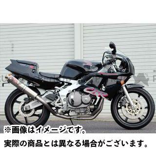 【エントリーで更にP5倍】YAMAMOTO RACING CBR400RR マフラー本体 CBR400RR SPEC-A TI4-1 UP-TYPE RACE ヤマモトレーシング