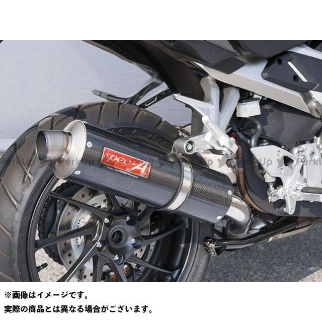 YAMAMOTO RACING VFR800X クロスランナー マフラー本体 VFR800X SLIP-ON 仕様:カーボン ヤマモトレーシング