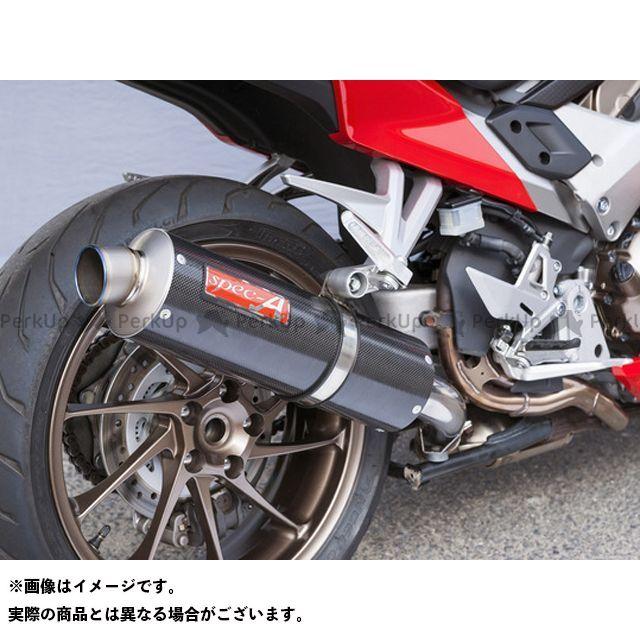 YAMAMOTO RACING VFR800F マフラー本体 VFR800F SLIP-ON 仕様:カーボン ヤマモトレーシング