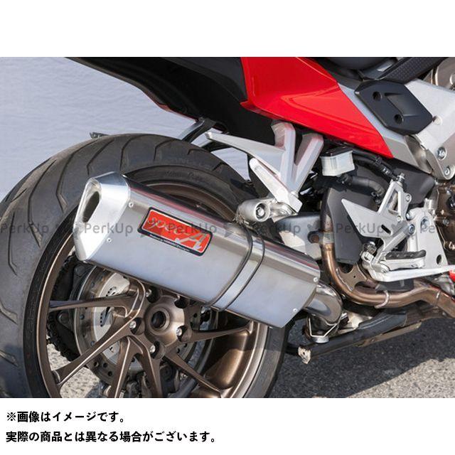 【無料雑誌付き】YAMAMOTO RACING VFR800F マフラー本体 VFR800F SLIP-ON 仕様:TYPE-SA ヤマモトレーシング