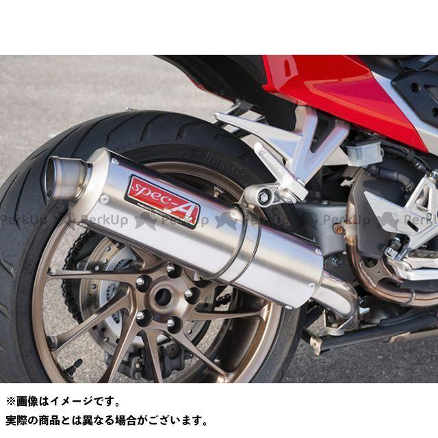 【エントリーで更にP5倍】YAMAMOTO RACING VFR800F マフラー本体 VFR800F SLIP-ON 仕様:チタン ヤマモトレーシング