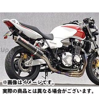 YAMAMOTO RACING CB1300スーパーフォア(CB1300SF) マフラー本体 CB1300SF SPEC-A チタン4-1 ダウン 仕様:カーボン ヤマモトレーシング
