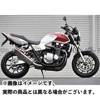 YAMAMOTO RACING CB1300スーパーフォア(CB1300SF) マフラー本体 CB1300SF SPEC-A チタン4-2-1 TYPE-S II.Version レース専用  ヤマモトレーシング