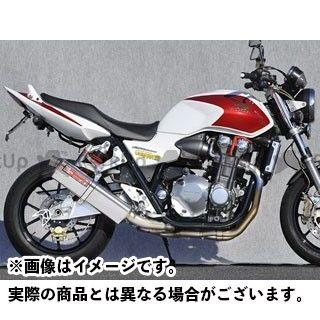 【エントリーで更にP5倍】YAMAMOTO RACING CB1300スーパーフォア(CB1300SF) マフラー本体 CB1300SF SPEC-A チタン4-2-1 TYPE-S レース専用 ヤマモトレーシング