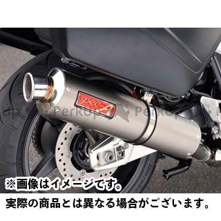 YAMAMOTO RACING CB1300スーパーツーリング マフラー本体 CB1300ST SPEC-A スリップオン チタン  ヤマモトレーシング
