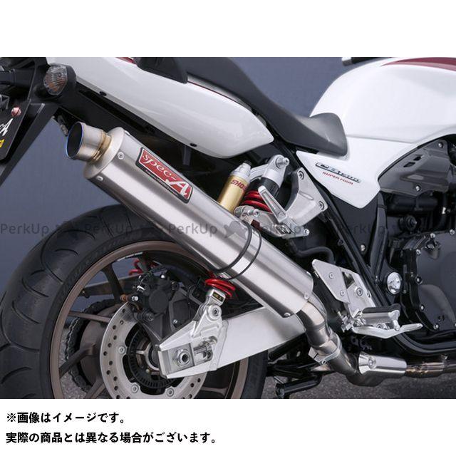 【無料雑誌付き】YAMAMOTO RACING CB1300スーパーフォア(CB1300SF) マフラー本体 14~CB1300SF SLIP-ON II.Version DOWN チタン ヤマモトレーシング