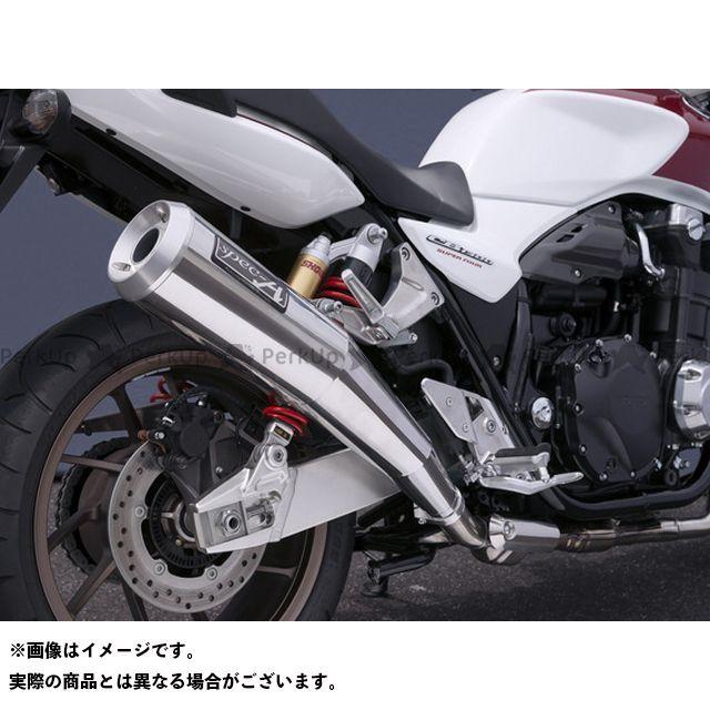 【エントリーで更にP5倍】YAMAMOTO RACING CB1300スーパーフォア(CB1300SF) マフラー本体 14~CB1300SF SUS SLIP-ON 仕様:メガホン ヤマモトレーシング