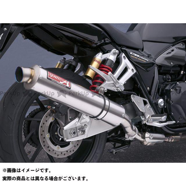 YAMAMOTO RACING CB1300スーパーボルドール マフラー本体 14~CB1300SB SLIP-ON II.Version DOWN チタン ヤマモトレーシング