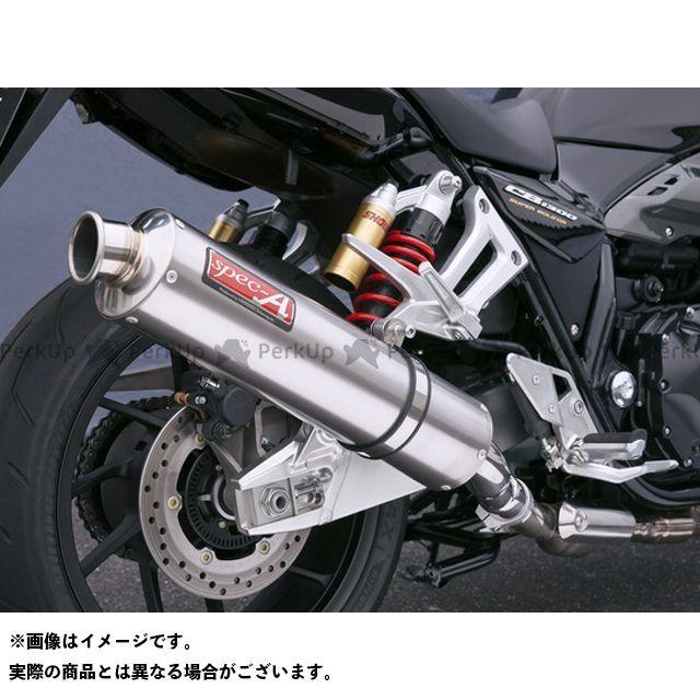 YAMAMOTO RACING CB1300スーパーボルドール マフラー本体 14~CB1300SB SUS SLIP-ON チタン
